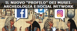 Museums and social networks
