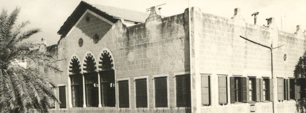 Maison Beyhoum Beyrouth